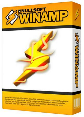 Winamp Pro 5.64 build 3418 Final Rus (Cracked)